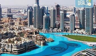 В Дубай през септември със Z Tour! 3 или 4 нощувки със закуски в хотел 3*, самолетен билет, летищни такси и трансфери! Индивидуално пътуване
