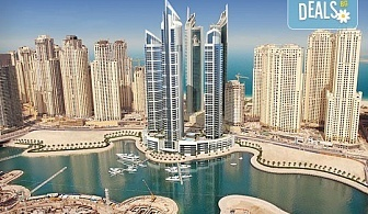 Дубай - светът на мечтите, с Дари Тур! Самолетен билет, 5 нощувки със закуски в Golden Tulip Media 4*, багаж, трансфери, водач от агенцията, обзорна обиколкав Дубай!