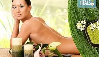 Два масажа на супер цена! Малайзийски цялостен масаж и болкоуспокояващ масаж на гръб - подарък от Студио Кинези плюс!