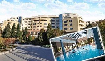 Два МИНЕРАЛЕНИ басейна и СПА в Сандански. Нощувка със закуска за 2-ма или 4-ма в Апартхотел Медите***