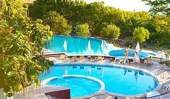 Два МИНЕРАЛНИ басейна и СПА в Сандански. Нощувка със закуска и вечеря в Апартхотел Медите***