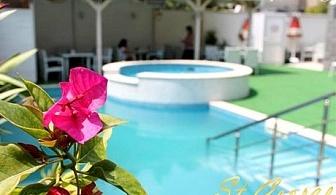 Двама във Велинград през Юли. Нощувка със закуска + басейн в хотел Свети Георги