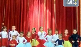 """Две или четири посещения за деца от 3 до 16 год. на детска вокална група """"Палави ноти"""" в Sofia International Music & Dance Academy!"""
