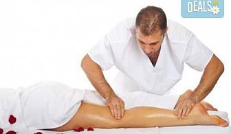 """За две дами! Уикенд оферта """"120 минути отслабващи процедури"""" за две приятелки - синхронна програма: Crazy Fit, вибро колан, целутрон и антицелулитен мануален масаж с вендузи в луксозния спа център Senses Massage & Recreation!"""