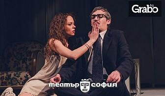 """Две комедии в една постановка! """"Олд Сейбрук и Последният страстен любовник"""" - на 31 Май"""