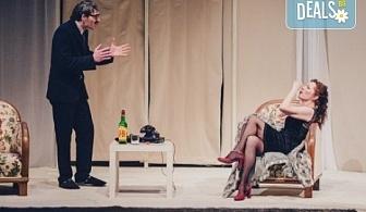 Две комедии на Уди Алън и Нийл Саймън на сцената на Театър ''София''! ''Олд Сейбрук'' и ''Последният страстен любовник'' на 07.11. от 19 ч., билет за един!