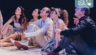 Две комедии на Уди Алън и Нийл Саймън на сцената на Театър ''София''! ''Олд Сейбрук'' и ''Последният страстен любовник'' на 23.11. от 19 ч., билет за един!