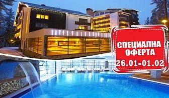 Две нощувки на човек със закуски и вечери + басейн и СПА пакет в хотел Феста Чамкория****, Боровец