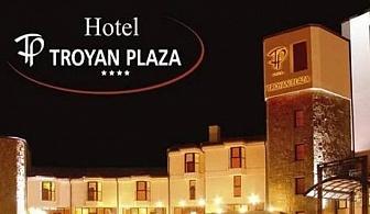 Две нощувки за двама със закуски и вечери + посещение на Музея на занаятите от хотел Троян Плаза****