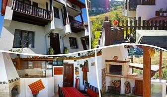 Две нощувки в Родопите! Наем на самостоятелна къща с механа и барбекю за до 17 човека от къща за гости Елена, край Смолян