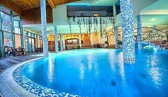 Две нощувки със закуски за ДВАМА + басейн и СПА център с минерална вода в Парк хотел Олимп****, Велинград