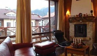 Две или повече нощувки на човек + сауна от хотел Снежна Перла, Банско
