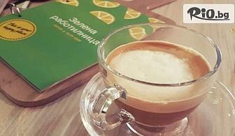 Две свежи и здравословни напитки! Веган капучино с кокосово или оризово мляко + Био сироп Хармоника по избор, от Зелена работилница