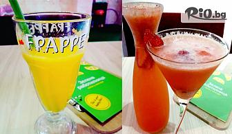 Две здравословни напитки по избор! Оранжада, лимонада, лимонада с бъз, напитка с алое вера или био сироп Хармоника, от Зелена работилница