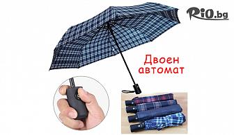 Двойно сгъваем автоматичен мъжки чадър за дъжд, от Svito Shop