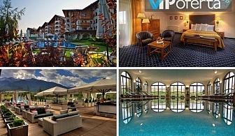 Двудневен делничен пакет за двама със закуски + масажи и ползване на басейни и СПА център в Кемпински Хотел Гранд Арена*****, Банско