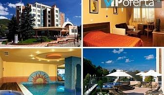 Двудневен делничен пакет със закуски и процедури + СПА в Хотелски Комплекс Скалите, Белоградчик