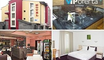 Двудневен делничен или уикенд пакет за двама със закуски или закуски и вечери  + СПА в Бутиков Хотел St.George, Велинград