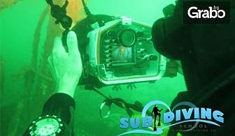 Двудневен курс по подводна фотография за сертифицирани водолази, плюс екипировка и техника - в София