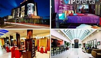 Двудневен пакет за двама възрастни и едно дете до 6 години + СПА в DIPLOMAT PLAZA Hotel & Resort****!