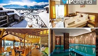 Двудневен пакет за двама със закуска, ползване  на басейн и СПА в Хотел Балканско Бижу, Разлог