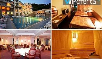Двудневен пакет за двама със закуски + арома вана за нея и масаж за него в Хотел Панорама, Сандански
