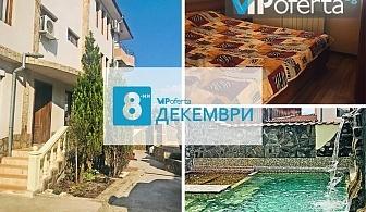 Двудневен пакет в двойна стая или апартамент + полване на барбекю в Къща за гости Медея, Велинград