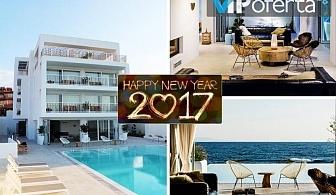 Двудневен пакет за Нова Година за двама със закуски + празнична вечеря в Бутиков Хотел Sea Sense, Созопол