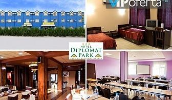 Двудневен пакет със закуска и Романтични вечери в Хотел Дипломат Парк - гр.Луковит