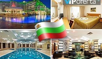 Двудневен пакет със закуски и празнична вечеря + ползване на СПА в Emerald Beach Resort & Spa *****, Равда