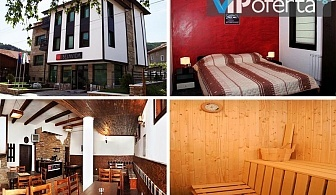 Двудневен пакет със закуски и вечери + един частичен масаж и ползване на джакузи и сауна в Къща за гости Вила Белавида***, Златоград
