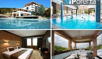 Двудневен, тридневен и четиридневен пакет със закуски и масажи + СПА в Медите СПА Хотел****, Сандански