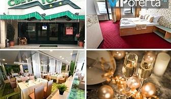 Двудневен, тридневен и четиридневен пакет със закуски, новогодишна вечеря и стандартни вечери в Хотел Света Гора