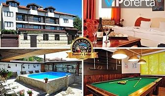 Двудневен, тридневен и четиридневен пакет със закуски + ползване на външен басейн в хотел Ловна среща, вилна зона Кошарица