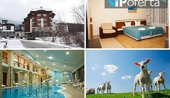 Двудневен и тридневен пакет за двама със закуски и вечери + празничен обяд и СПА в Хотел Панорама Ризорт****, Банско