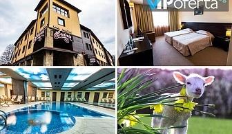 Двудневен и тридневен пакет със закуска и вечеря + програма с DJ и ползване на СПА в Парк Хотел Гардения, Банско