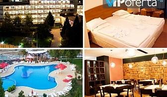 Двудневен и тридневен пакет със закуски в Хотелски Комплекс Белица, Приморско