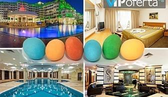 Двудневен и тридневен пакет със закуски и празничен великденски обяд + СПА в Emerald Beach Resort & Spa *****, Равда