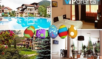 Двудневен и тридневен пакет със закуски и вечери в Хотел Арго, Рибарица
