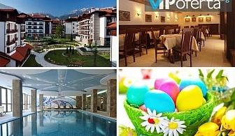 Двудневен и тридневен пакет със закуски и вечери в Хотелски комплекс Уинслоу Инфинити, Банско