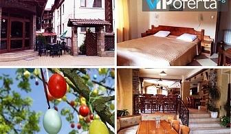 Двудневен и тридневен пакет със закуски и вечери в Хотел Турист, Чепеларе