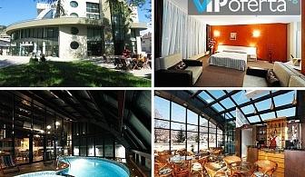 Двудневен или тридневен пакет със закуски и вечери + ползване на закрит минерален басейн, релакс зона в хотел Евридика, Девин