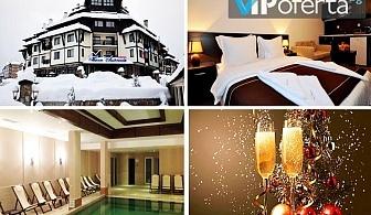 Двудневен и тридневен пакет със закуски, вечери + новогодишна вечеря и СПА в Хотел Мария-Антоанета Резиденс, Банско