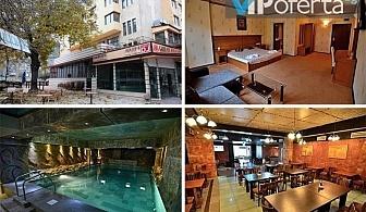 Двудневен и тридневен пакет със закуски и вечери + масажи в Хотел България, Велинград