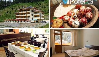 Двудневен и тридневен пакет със закуски и великденски обяд в Хотел Попини Лъки, Ягодина