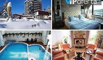 Двудневен, тридневен и петдневен пакет със закуски и вечери + безплатен шатъл до ски лифтове, басейн и СПА в Grand Hotel Murgavets and Spa****
