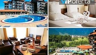 Двудневен, тридневен и седемдневен пакет за двама със закуски или закуски и вечери + СПА в Хотел Балканско Бижу, Разлог