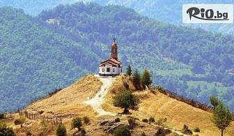Двудневна автобусна екскурзия на Кръстовден до Кръстова гора и Бачковски манастир + водач, от ТА Поход