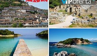Двудневна екскурзия до Албания транспорт, екскурзовод, нощувка със закуска и вечеря от Бамби М тур