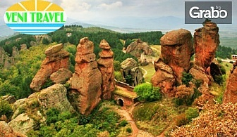 Двудневна екскурзия до Белоградчик, Враца и пещерите Магурата и Леденика! Нощувка, плюс транспорт